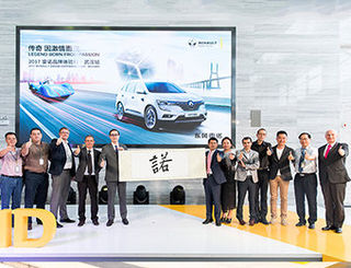 力争3.5%份额 雷诺每年在华推1-2款新车