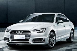 奥迪A4L新入门版9月上市 搭1.4T发动机