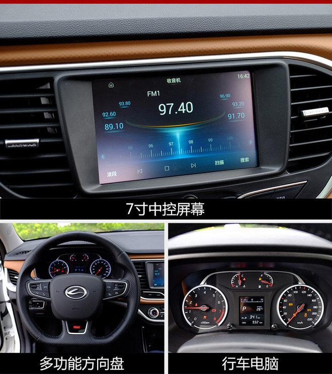 自动挡车型配置方面,自动基本型配备有多功能方向盘、遥控钥匙、无钥匙进入、一键启动、牵引力控制系统、ESP车身稳定控制系统、上坡起步辅助系统以及定速巡航;自动豪华型在基本型基础上增加了倒车影像、皮质座椅、7寸多媒体显示屏以及手机互联;自动旗舰型在豪华型基础上增加了电动外后视镜加热、前排侧气囊以及胎压监测。此外,新车全系标配ABS制动防抱死系统。