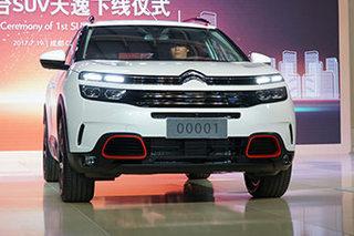 东风雪铁龙天逸SUV将预售 9月15日上市