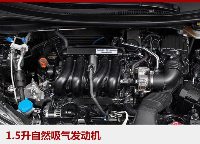 2升自然吸气或1.5升柴油发动机.