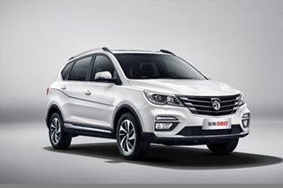 宝骏新560今日上市 增7座/自动版车型