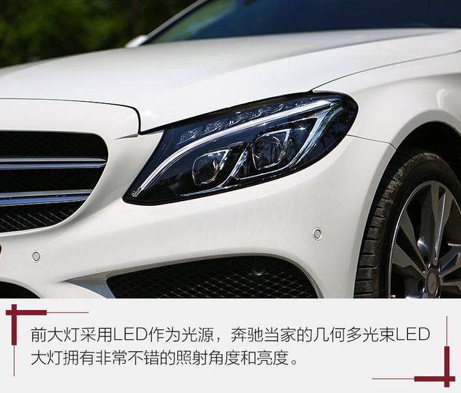 北京奔驰C200/C180报价 全系巨降揭底价-图2