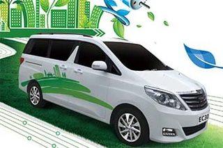 野马新能源产品规划曝光 将推7款新车型