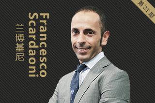 Francesco Scardaoni: Urus,延续纯粹