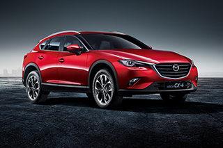 一汽马自达新CX-4正式上市 售14.08万起
