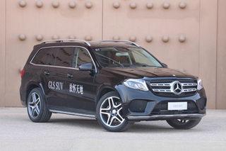 奔驰GLS 320 4MATIC上市 售102.8万元