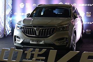"""诠释跨界时尚风潮 华晨中华V6荣膺""""创意时代解读者""""大奖"""