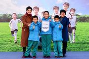 2017 BMW童悦之家 快乐足球队北京队成立