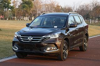 东风风神新AX7自动挡上市 售10.78万起