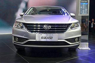 天津一汽骏派A50本月底预售 共推6款车型