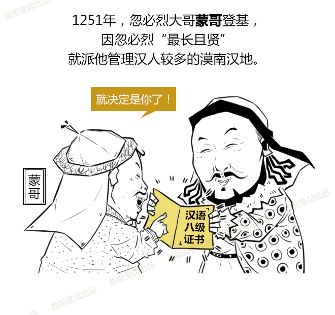 他打下中国史上最大江山,却打不过小日本!_网易汽车