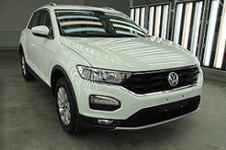 一汽-大众全新SUV内饰曝光 将于三季度上市