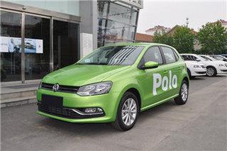 大众POLO全系优惠1.2万元 现车促销