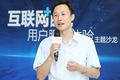 转战新势力 北汽张勇出任合众新能源总裁