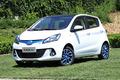 长安新奔奔EV260正式上市 售7.28-8.48万元