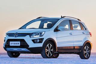 北汽新能源将推5款新车 EX360预售不到10万