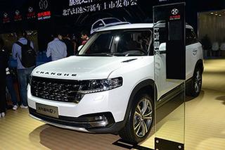 昌河全新7座SUV预售9.69万起 3月21日上市