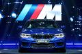 全新BMW M5正式上市 官方售价164.8万元