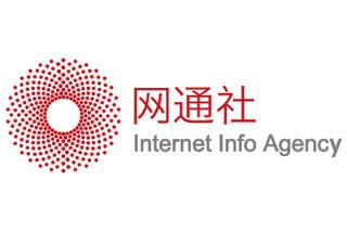 沃尔沃CEO:中国可能取得智能汽车领先地位