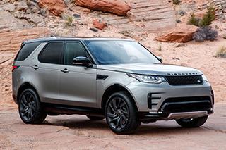 路虎新款发现上市 增2.0T车型/起售价降5万