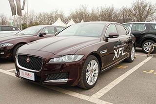 捷豹XFL最高优惠9万元 现车销售颜色齐全