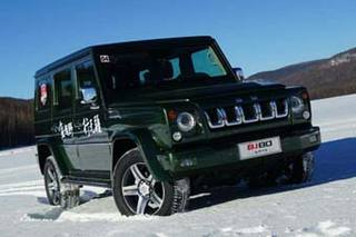 优化产品结构 北汽推3款新车/发布全新品牌