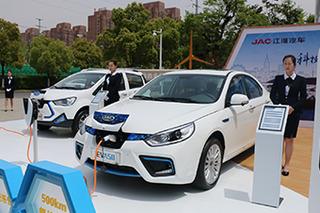 江淮iEVA50北京车展公布预售价 6月份上市