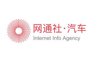 丰田全球战略SUV C-HR首发 TNGA耀北京车展