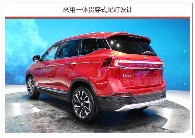 东风风行2款新SUV三季度上市 含3.0时代开山之作