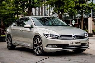 《汽车销量王》:4月新能源车销量上涨趋势显著