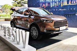 猎豹全新高端SUV Mattu上市 售11.68-15.88万元