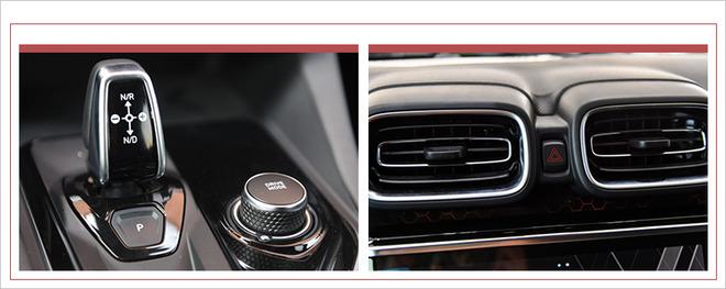 领克02共推6款车型 标配液晶仪表/预售14.20万起