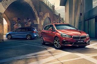 新BMW 2系旅行上市 含两款进口车/售22.48万元起