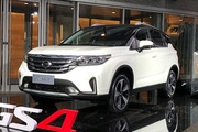 �q�汽传祺新款GS4正式上市 售8.98-15.18万元