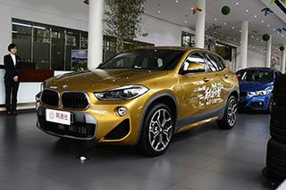 推荐sDrive25i领先型 宝马X2购车手册
