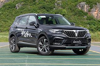 推荐280T双离合尊贵型 华晨中华V7全系购车手册