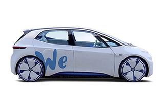 """大众将推出""""WE""""共享出行平台 玩起电动单车"""