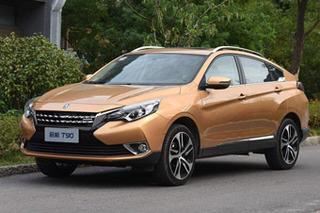 启辰上半年销量增长近20% 下半年推全新小型SUV