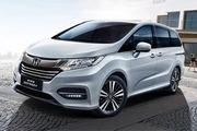 广汽本田新款奥德赛今日上市 舒适/安全配置升级