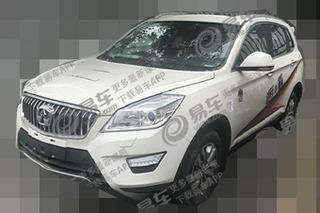 北汽威旺S50混动版谍照