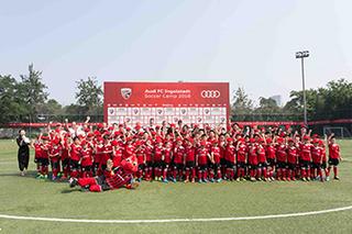 助力青少年足球发展 第3届奥迪足球训练营启动