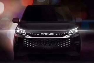 上汽大通全新MPV今日亮相 预计12月正式上市