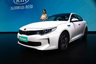 进军新能源市场 成都车展实拍起亚K5插电混动版