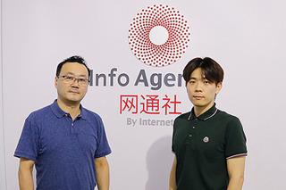 陈思英:新观致未来将打造中国新时代主流品牌