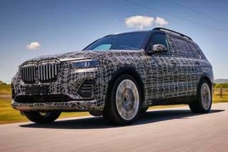 宝马旗舰SUV将于10月中旬发布 提供6座/7座车型