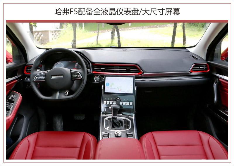 網通社汽車