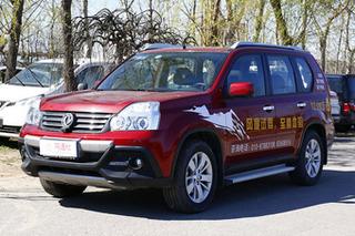 郑州日产多款车存安全隐患 4S店即将召回