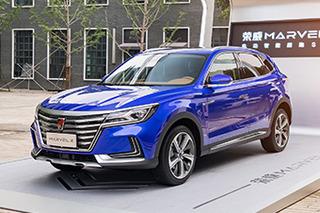 荣威MAEVEL X上市即交车 补贴后售26.88万元起