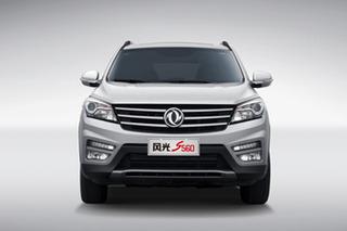 新款风光S560升级上市 售7.99万起/增CVT舒适型